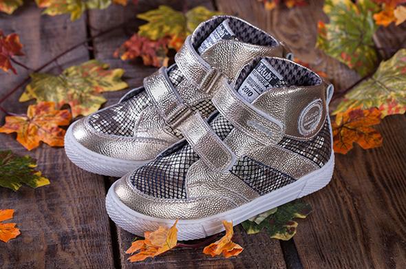 Детская демисезонная обувь